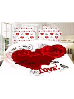 Cozy Love Printed 4 Piece Bedding Sets