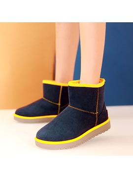 Color Block Round Toe Short Snow Boots