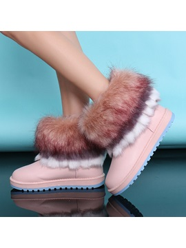 Faux Fur Pu Slip On Snow Boots