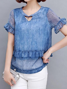 Special Double Layer Hem Short Blouse