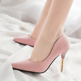 Elegant Pointed Toe Classic Pumps