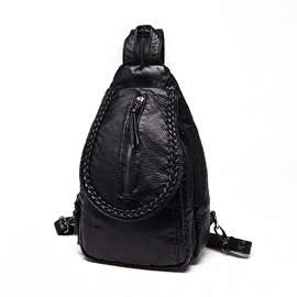 Chic Woven Style Zipper Decorated Women's Backpack