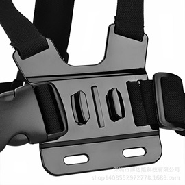 Black Wearable Shoulder Belt For Sports Camera