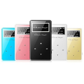 MEIXIANG L8 Ultra-thin Compact LCD MP3 Music Player