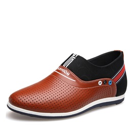 Breathable Round Toe Men's Casual Shoes