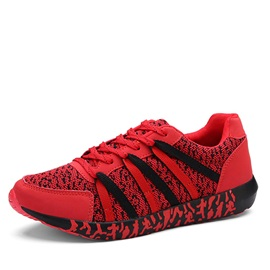 Contrast Color Lace-Up Sport Shoes for Men
