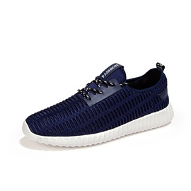 Breathable Round Toe Lace-Up Sport Shoes