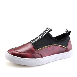 PU Patchwork Slip-On Loafers for Men