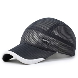Sunscreen Breathable Mesh Cap for Men