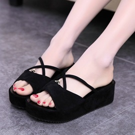Solid Color Open-Toe Suede Slippers