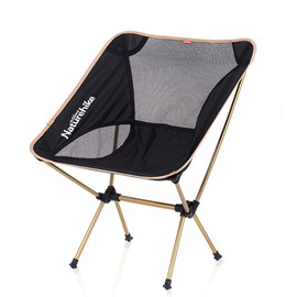 Elite Aluminum Legs Folding Chair