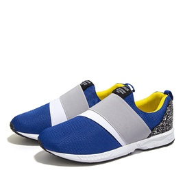 Breathable Mesh Slip-On Casual Shoe for Men