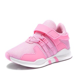 Solid Color Lace-Up Soft Motion Kid's Sneakers