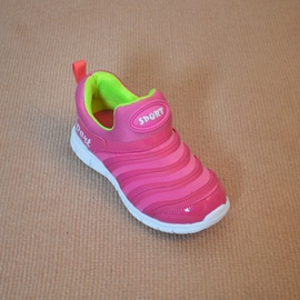 Comfy Stripped Girls' Boys' Running Shoes