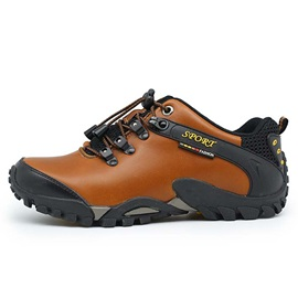 PU Round Toe Lace-Up Hiking Shoes