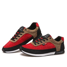 Suede Color Block Lace-Up Sneakers