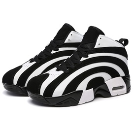PU Zebra Lace-Up Round Toe Sneakers