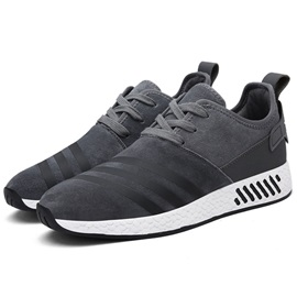 PU Lace-Up Stripe Round Toe Men's Sneakers
