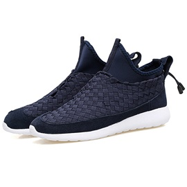 PU Slip-On Round Toe Plain Men's Chic Sneakers