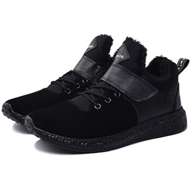 PU Color Block Velcro Round Toe Men's Winter Sneakers