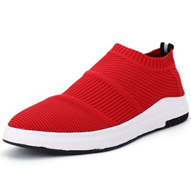 Cloth Plain Slip-On Round Toe Men's Sneakers