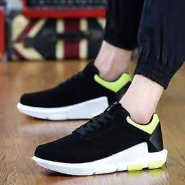 PU Lace-Up Round Toe Athletic Men's Sneakers